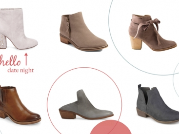 Favorite Booties for Fall 2017